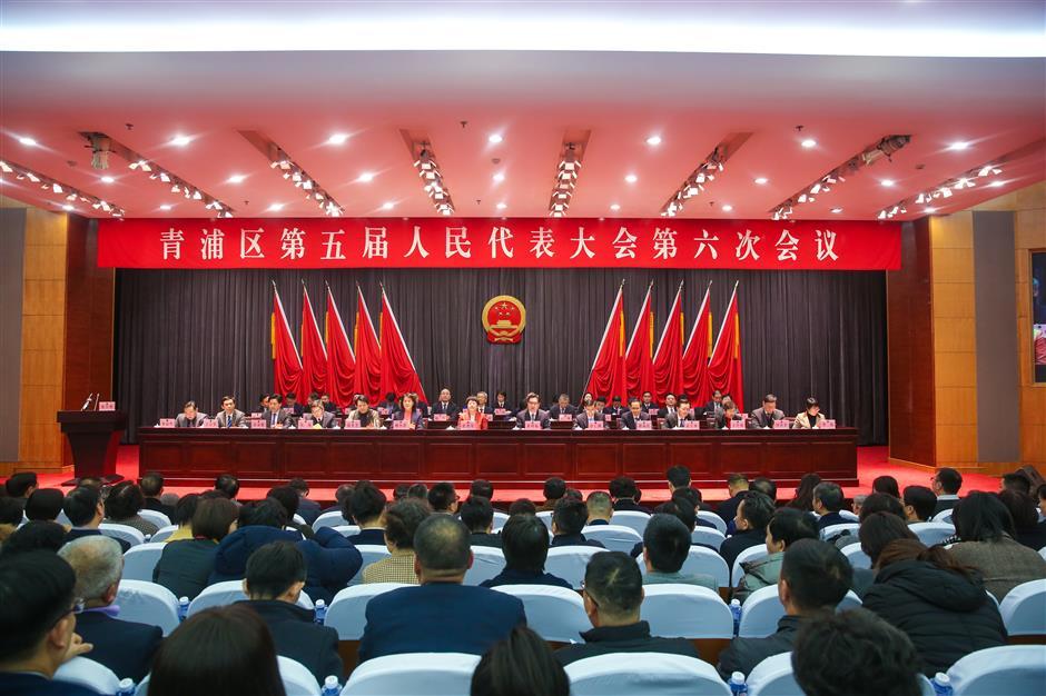 Qingpu sets out 2020 targets