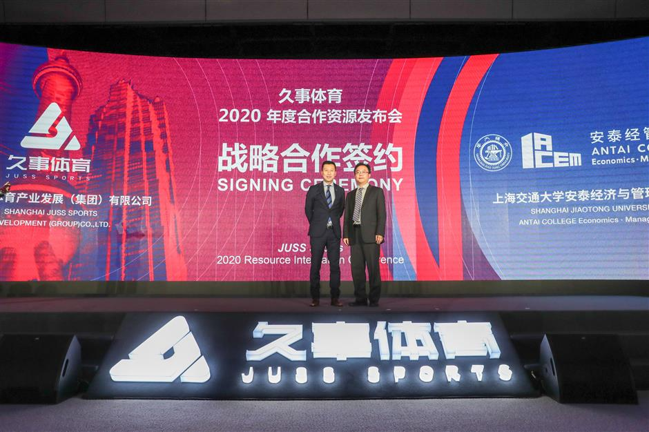 Juss Sports signs sports deal with Jiao Tong college