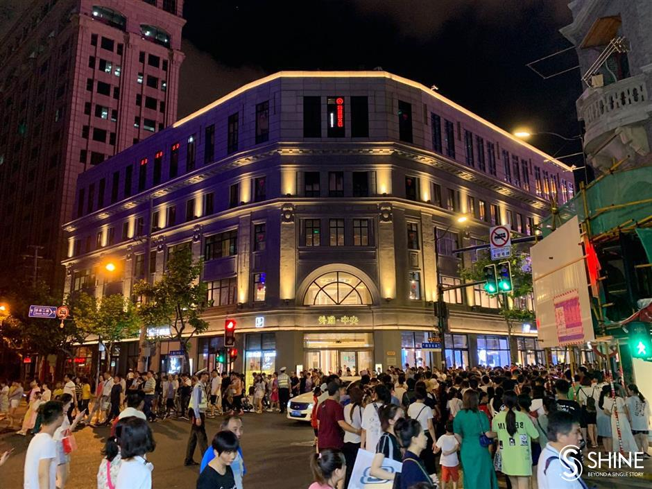 Nanjing Rd journey ends, another to begin