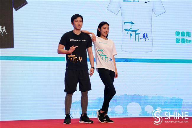 Qingputo host Yangtze River Delta half marathon