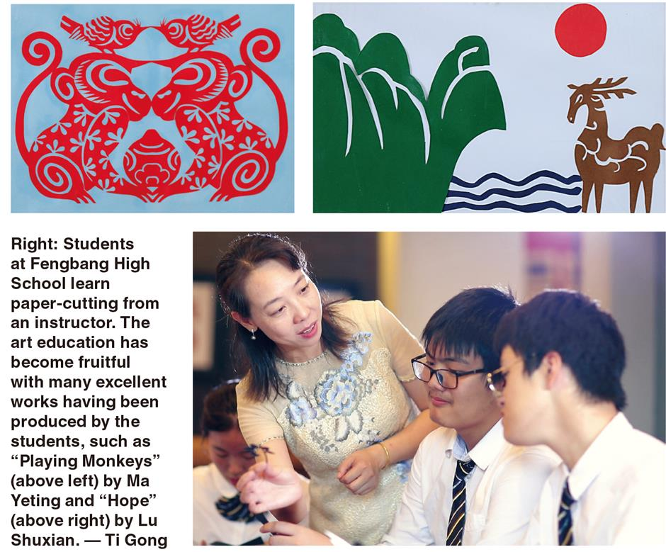 Schools build brands based on tradition
