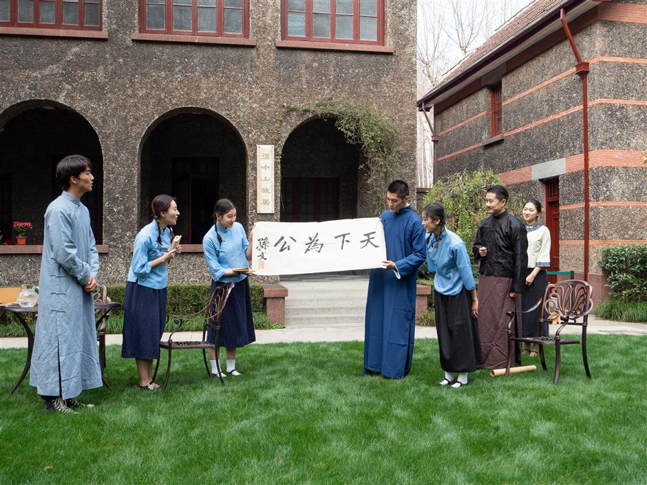 Play about Sun Yat-sen staged at former residence