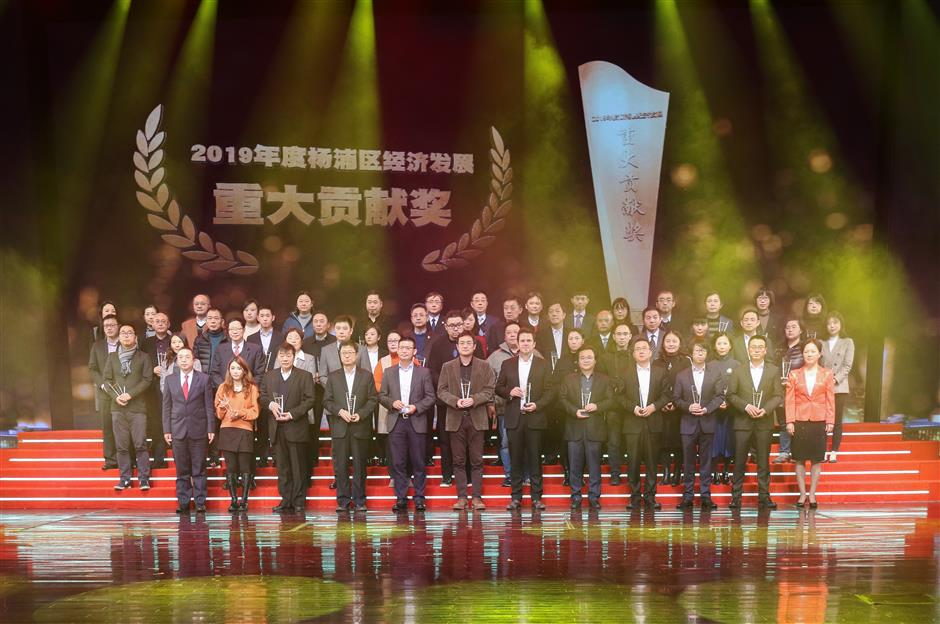Yangpu awards companies for boosting district's economy