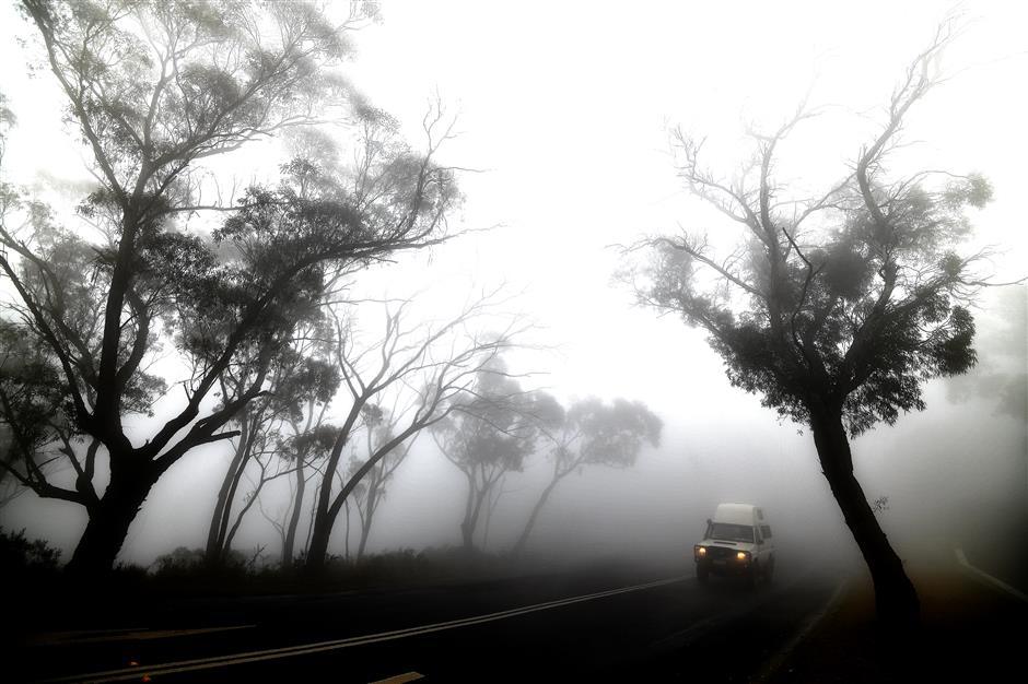 'Megablaze' now under control in Australia's east