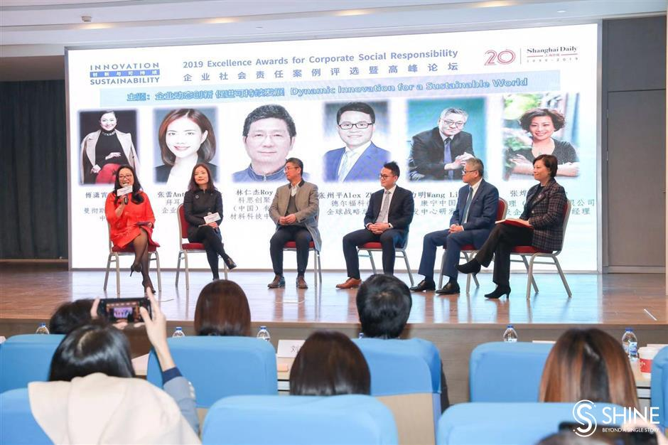 Firms sharetips on sustainability and innovation
