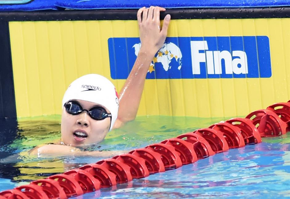Liu breaks women's 50m freestyle Asian record in Beijing