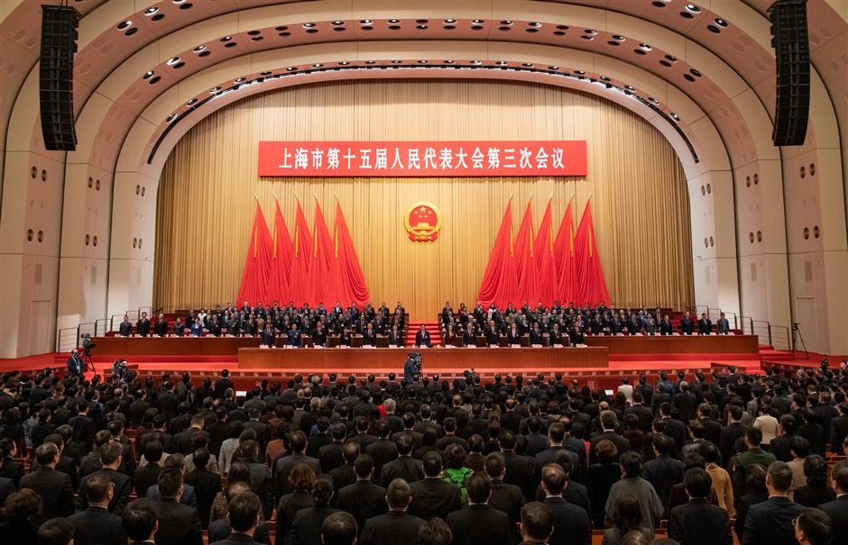 Shanghai People's Congress closes with new chief