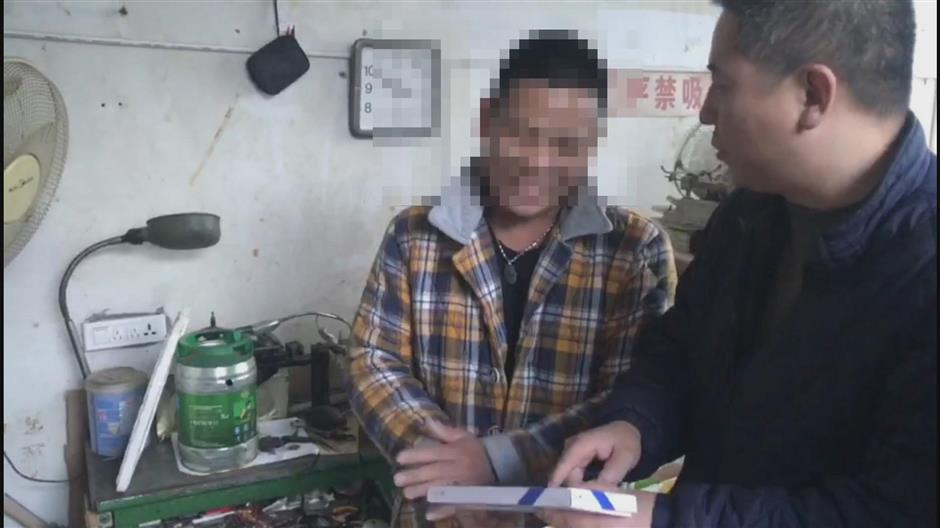 Suspects held over fakeShanghai watches