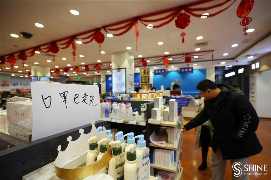 Masks sell out at shops and drug stores across Shanghai