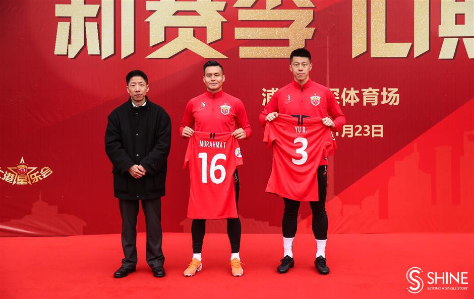 Shanghai SIPG unveils two new signing for 2020 season