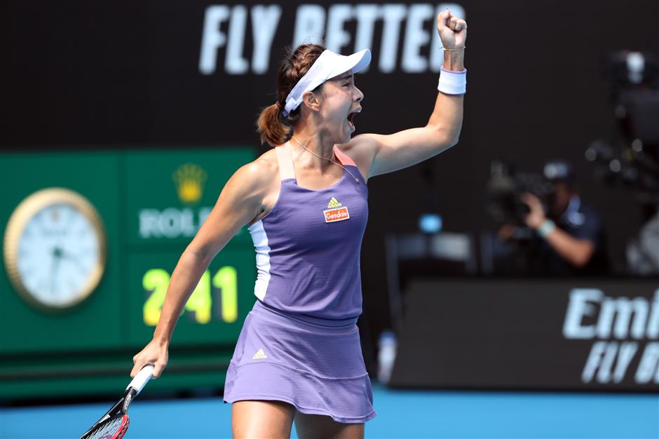 Wang Qiang stuns Serena Williams in unbelievable Aus Open victory
