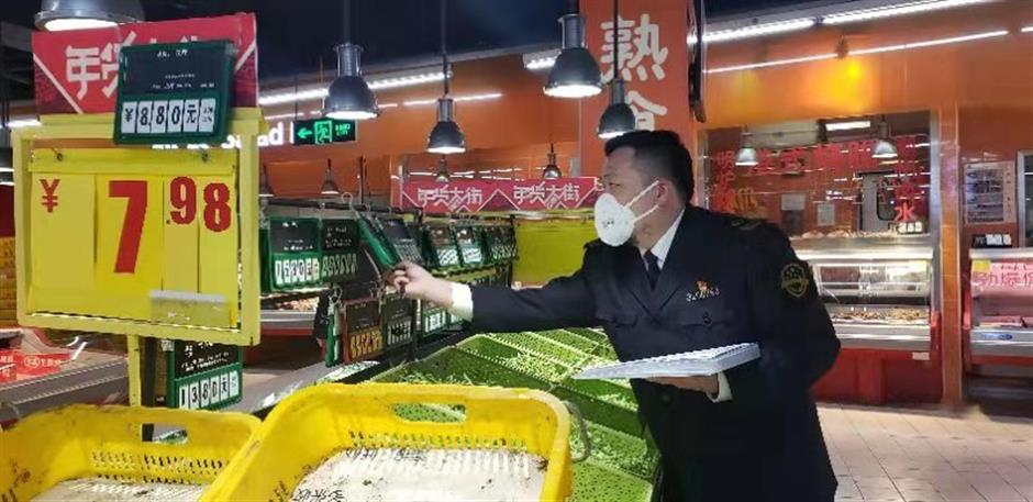 Carrefour outlet investigated for sharp rise in vegetable prices