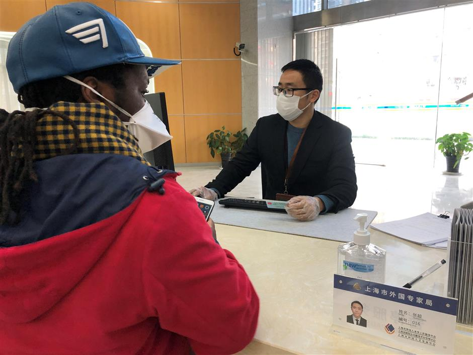 Online work permit applications expanded during coronavirus outbreak