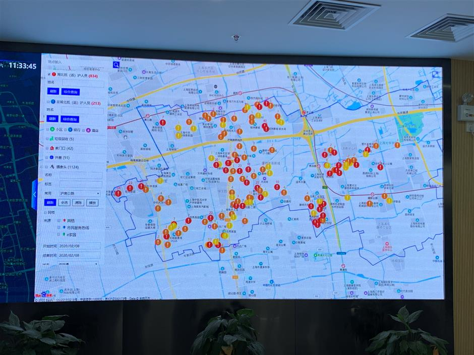 Kangqiao takes 'smart' approach to virus containment