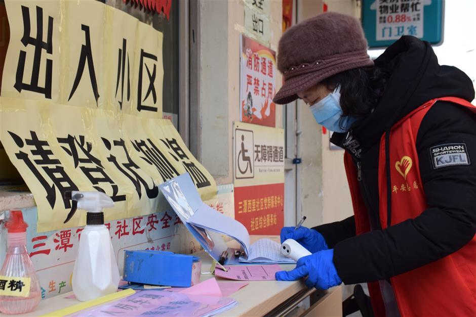 Tech tools stretch anti-virus battle's grassroots reach