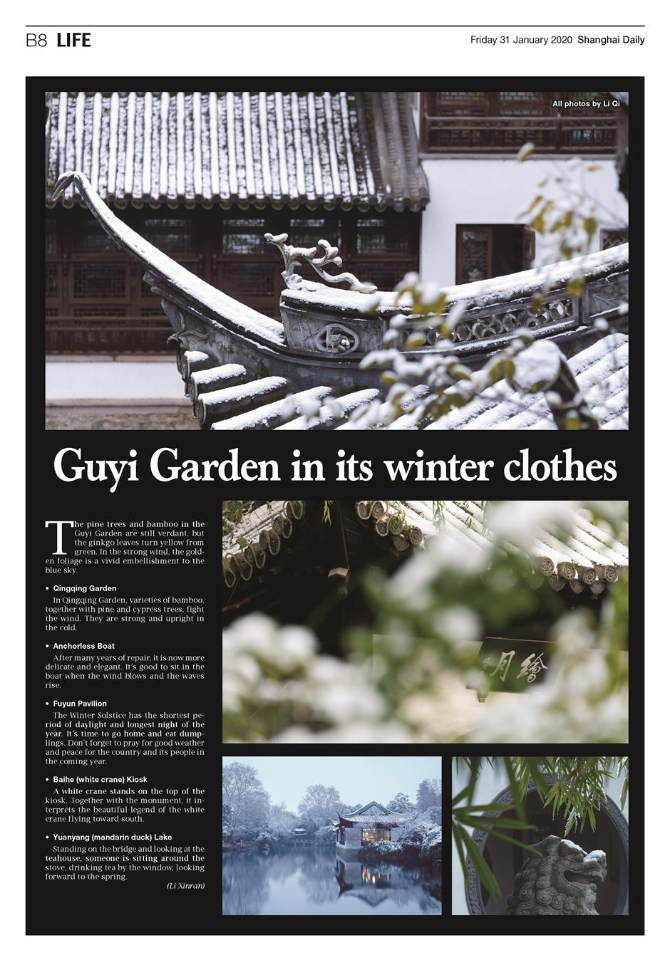 Guyi Garden wrapped in its winter clothes
