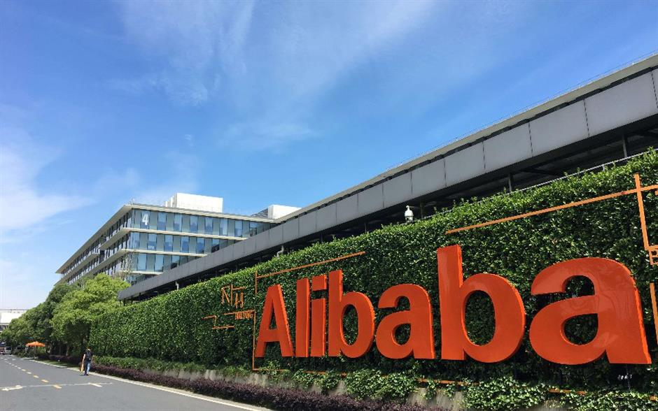 Coronavirus to hurt Alibaba's first half revenue growth