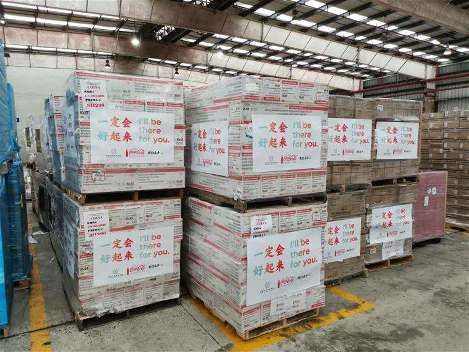 Medical Supplies Donated by The Coca-Cola Foundation Arrive at Shanghai Soong Ching Ling Foundation