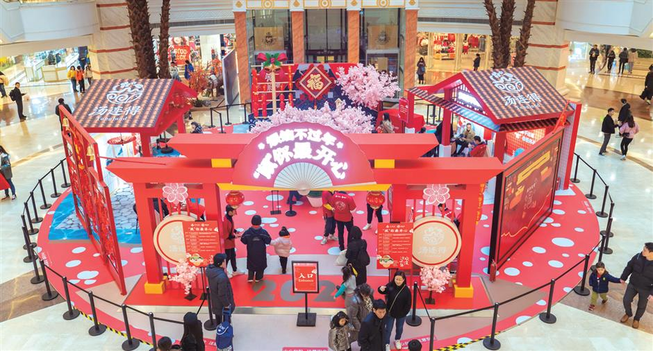 Putuo malls celebrate Year of the Rat with promotional fun Spring Festival activities