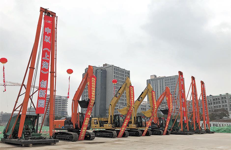 China-Israel Innovation Hub phase 2 is underway