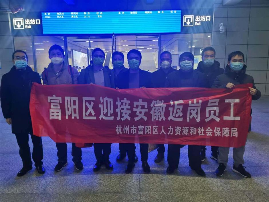 Hangzhou bolsters businesses hit by virus outbreak