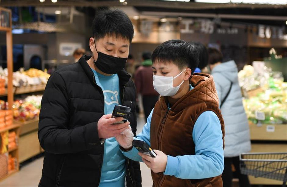 China's new economy sees growth while helping fight against epidemic