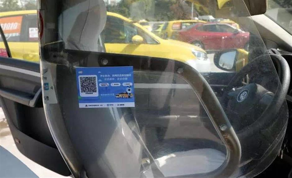 QR codes now in taxis to track passengers