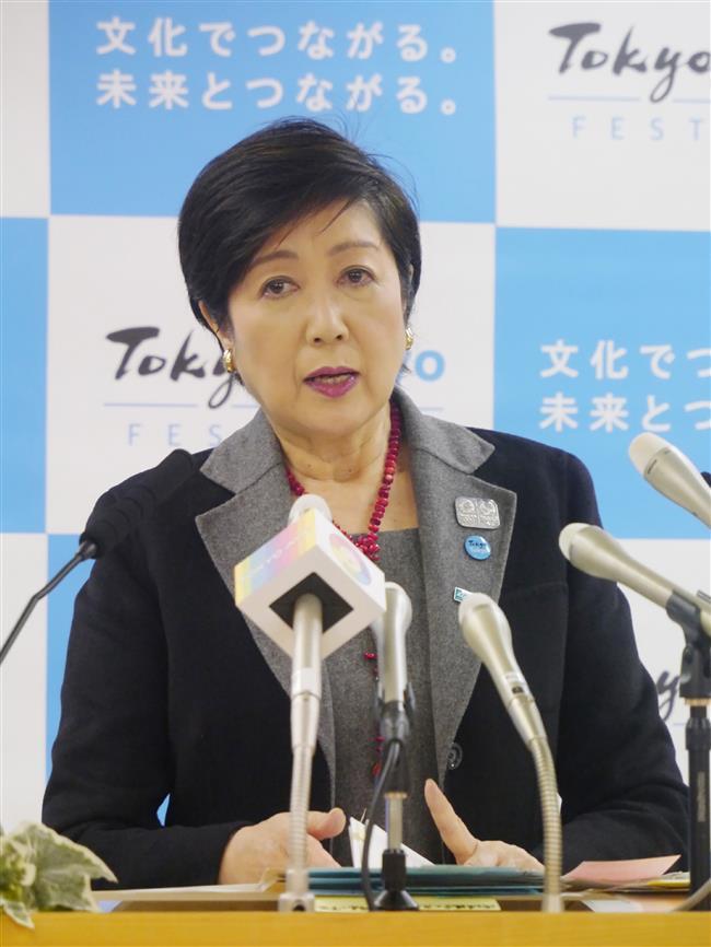 Tokyo 2020 postpones volunteer training over virus fears