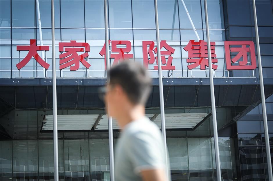 Chinese regulator ends 2-year takeover of Anbang Insurance