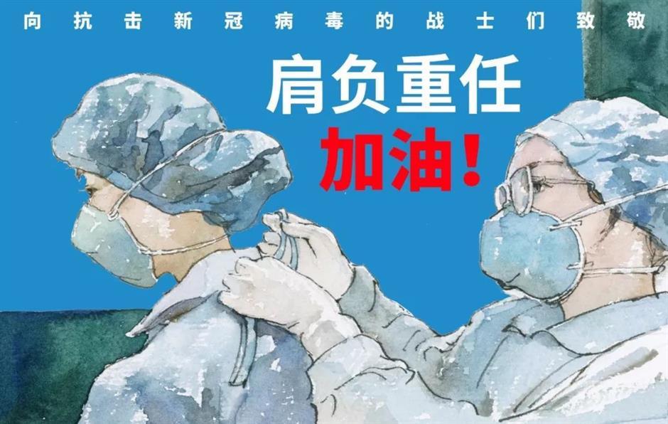 Life during the novel coronavirus epidemic