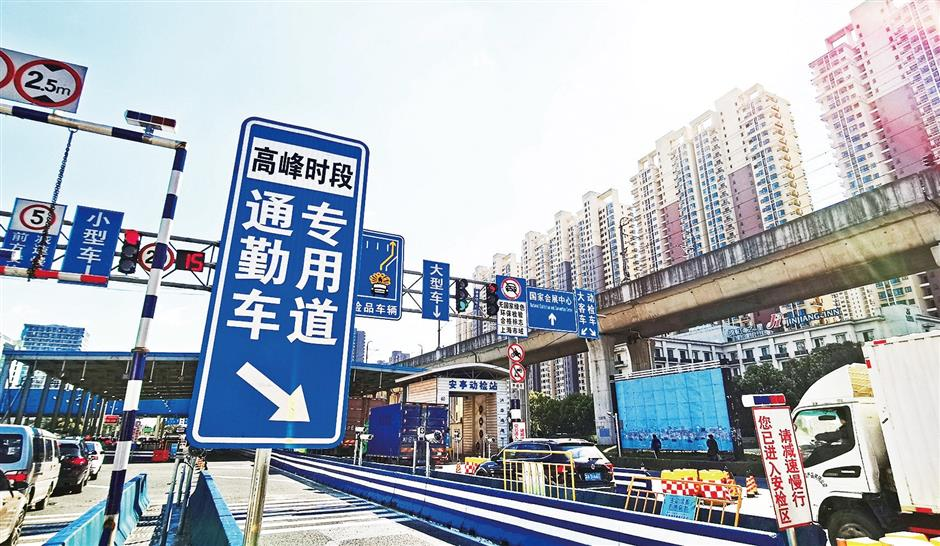 Jiading District is springing back to work!