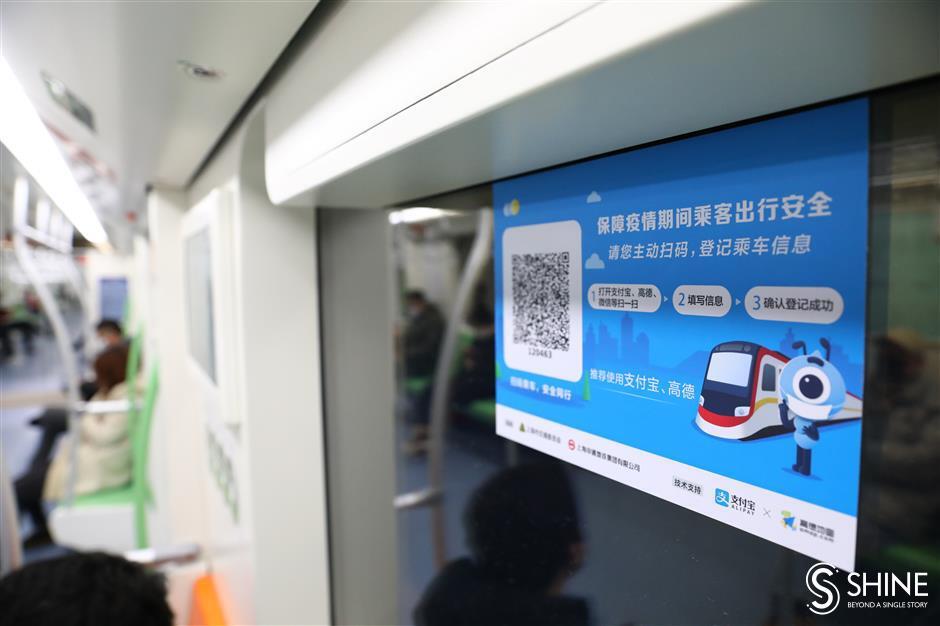 Metro QR code launched to track coronavirus