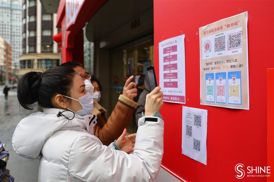 Shanghai Book City reopens with precautions in place