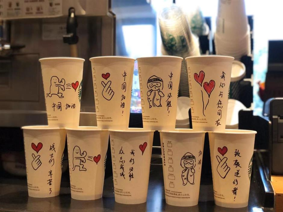 Starbucks takes bold action to navigate COVID-19 crisis