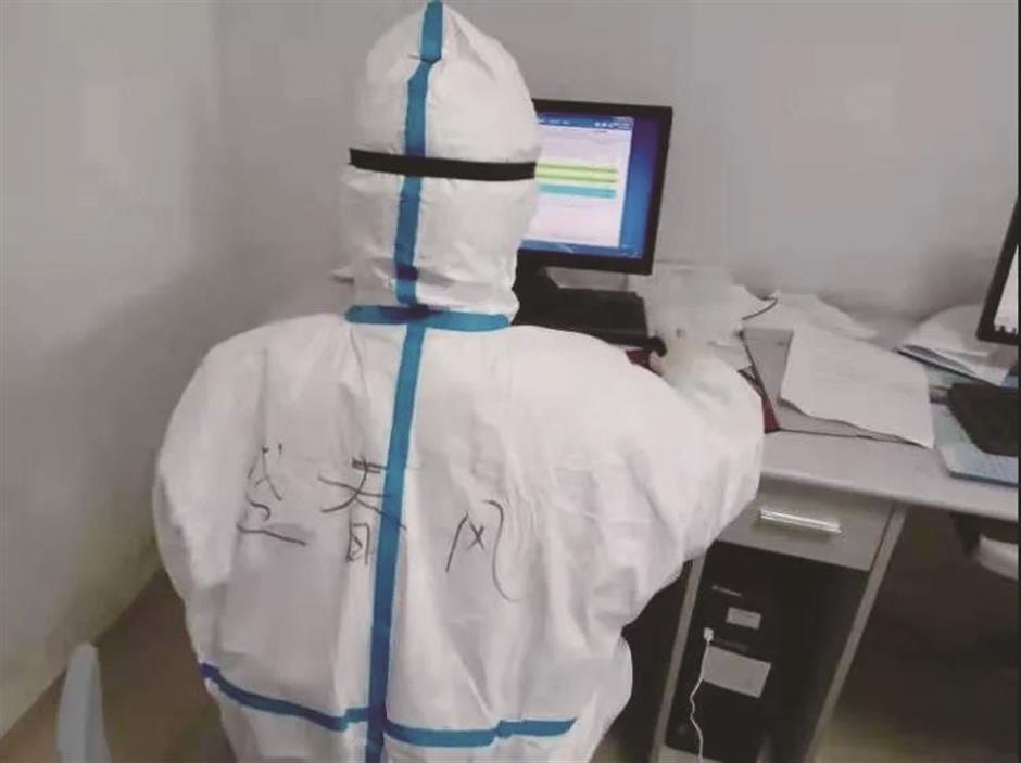 Songjiang medical staff on the coronavirus front line