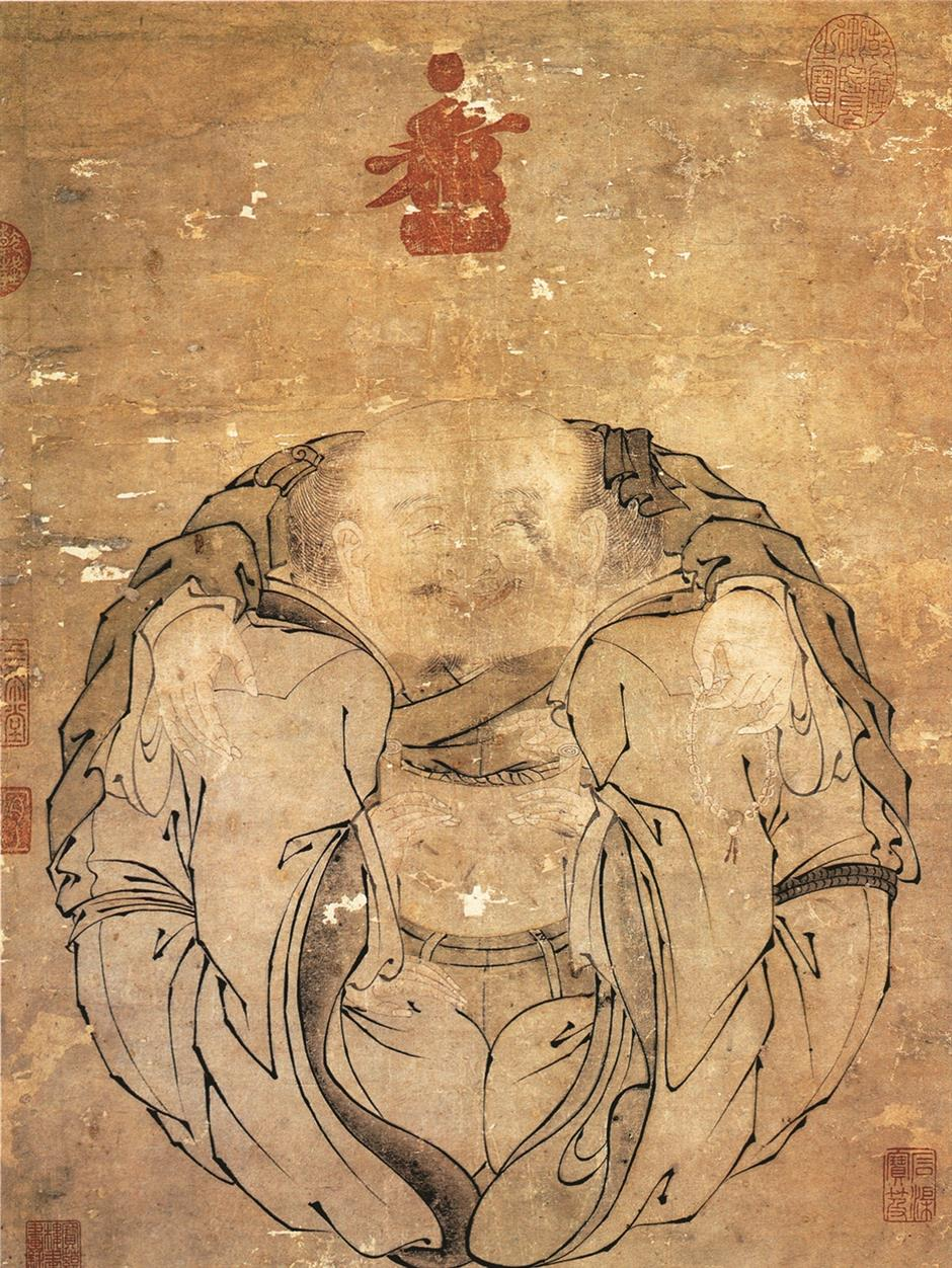 Surrealism in 15th century China