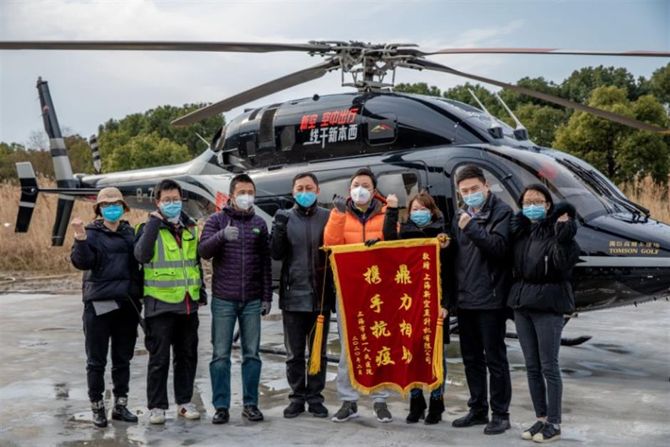 Helicopters fly vital materials to Hubei