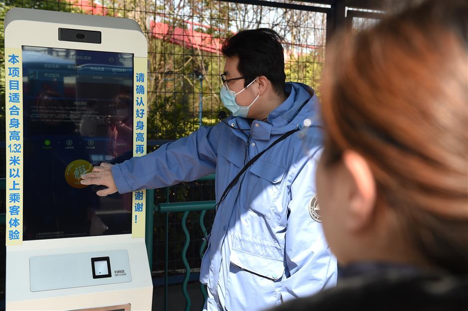 'Virtual queuing' keeps park visitors safe