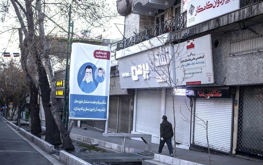 Iran's COVID-19 cases surpass 20,000, though signs of slowdown emerge