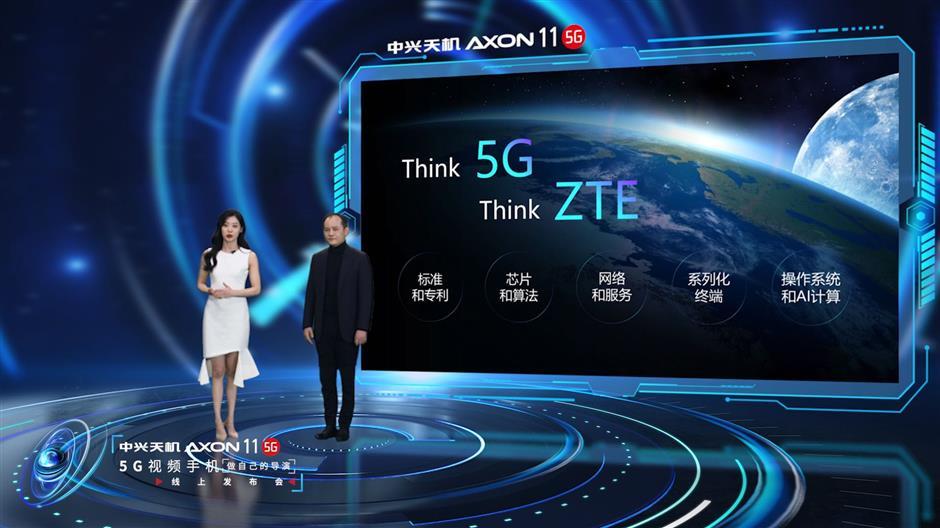 ZTE to release over 10 5G phones in 2020