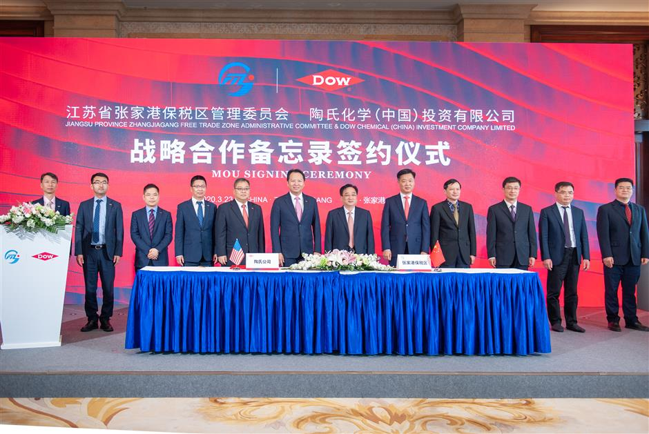 Dow expands silicone capacity with Zhangjiagang investment