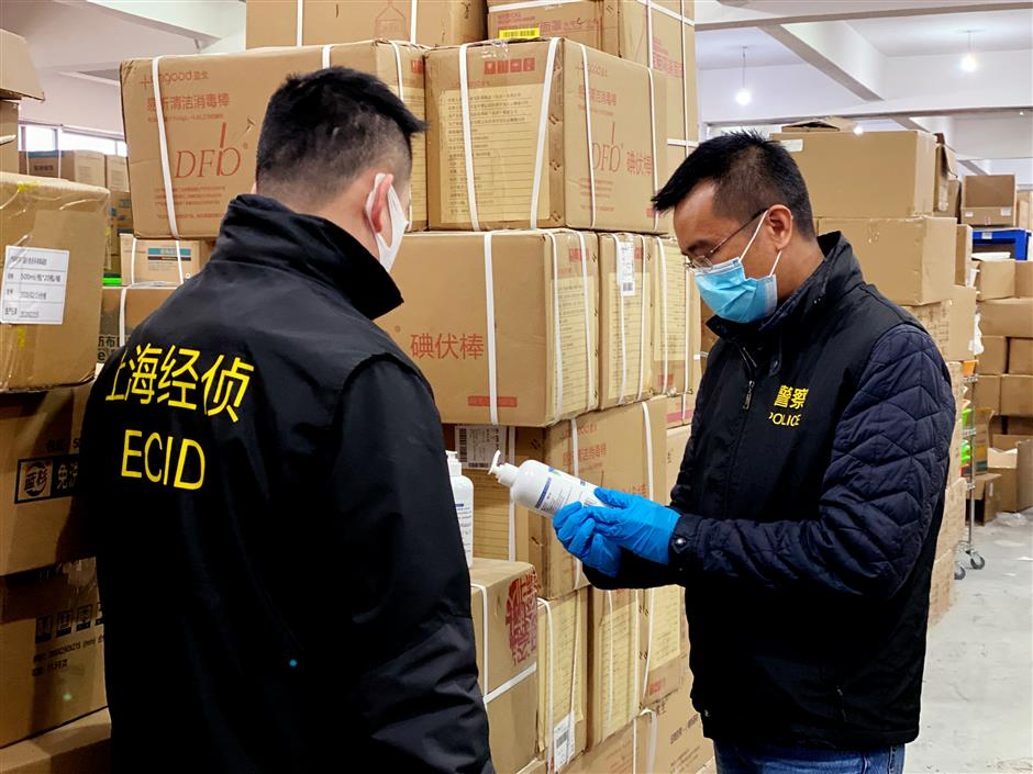 Sellers of anti-virus items face charges