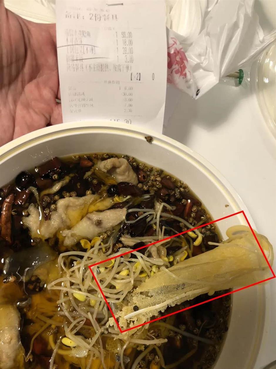 Restaurant investigated after diner finds face mask in dish