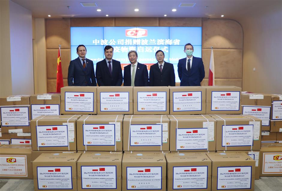 Shanghai donations head to Portugal, Poland