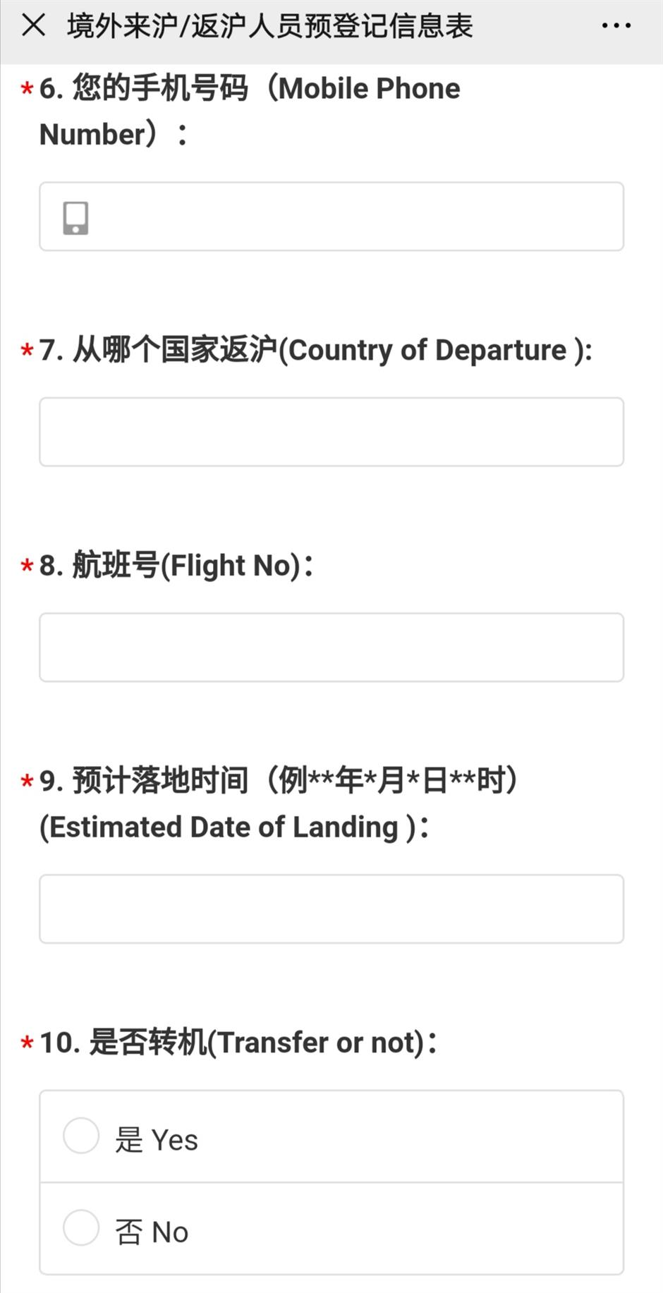 Online form for returning city residents
