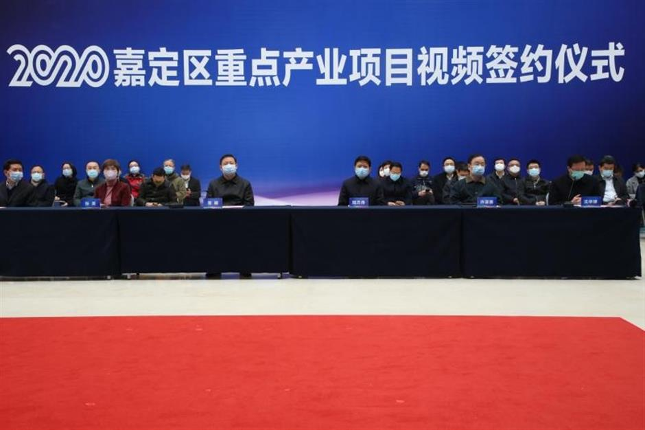 Deals inked for industrial projects worth 30b yuan