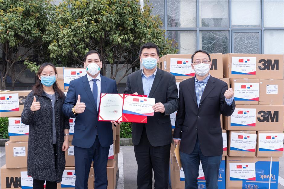 Shanghai helping friends around the world