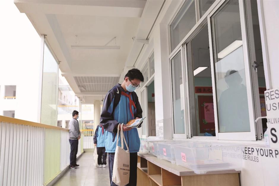 Hangzhou schools prepare to welcome back students