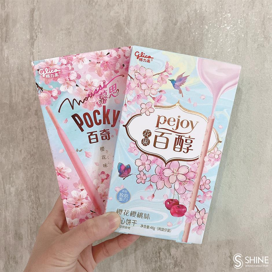 Cherry blossom adds spring spirit
