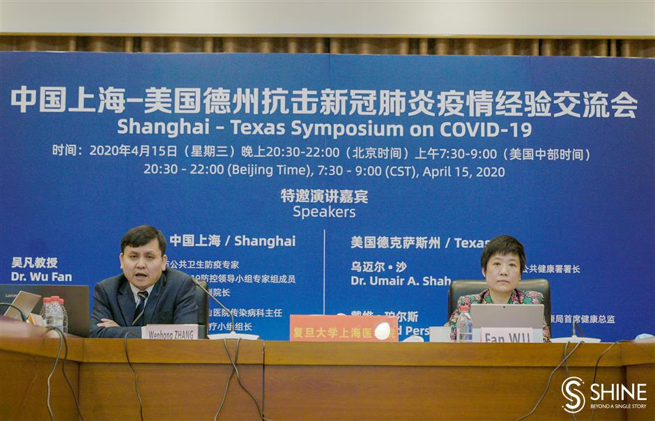 Shanghai health authorities share knowledge with peers in Texas